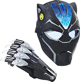 Marvel Black Panther Vibranium FX Mask and Claw Bundle