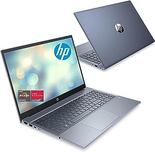 HP ノートパソコン AMD Ryzen7 メモリ16GB 1TB SSD 15.6インチ フルHD IPSディスプレイ HP Pavilion 15-eh フォグブルー Microsoft Office付き(型番:220P3PA-AAGR)