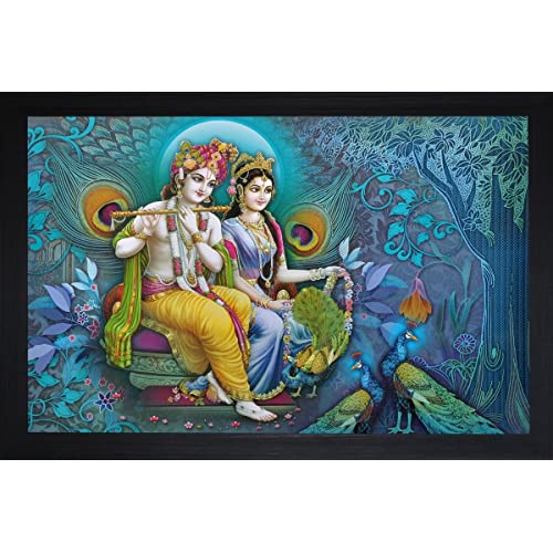 Radha Krishna Paintings: Buy Radha Krishna Paintings Online at Best