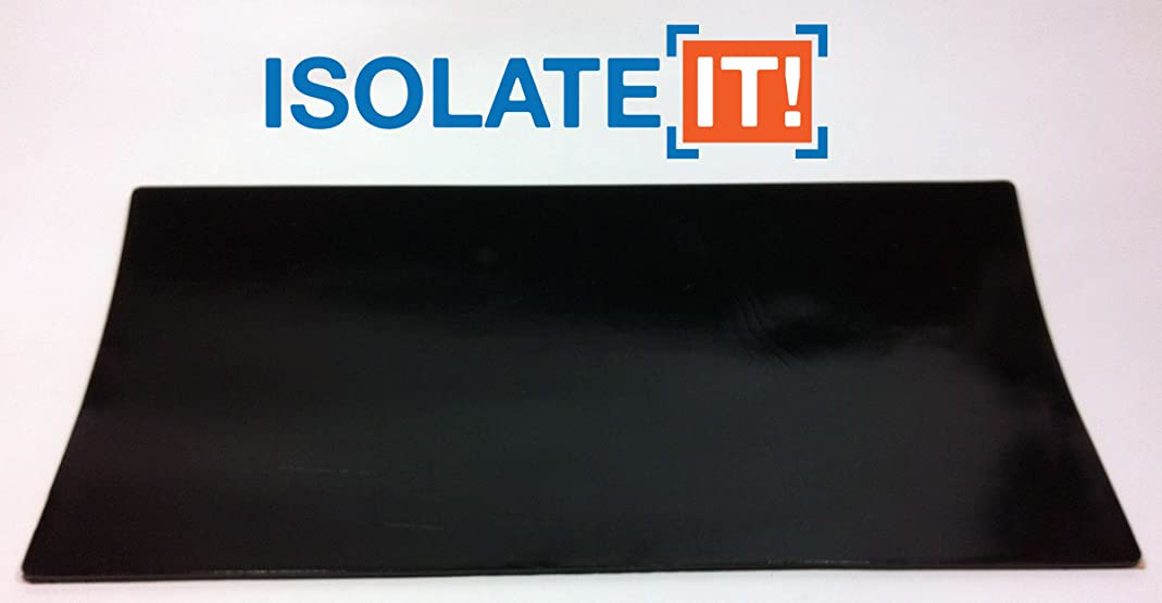 Isolate It!: Sorbothane Acoustic & Vibration Damping Film 50 Duro with 3M Adhesive Backing (0.188 x 6 x 12in)