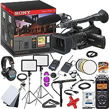 Sony HVR-V1U HDV Camcorder - Advanced Video Maker Kit - Includes Pro Mic - LED Lights w/Stands - Headphones - Spare HDD - Wireless LAV System -