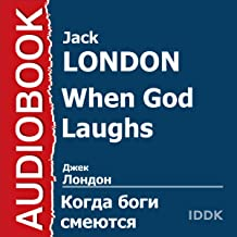 When God Laughs [Russian Edition]