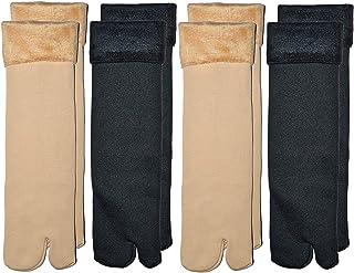 Pawan_Co Winter Thermal Multi Color Wool Heavy Duty Warm Ankle Length Socks Women/Girls Winter Socks, wool socks