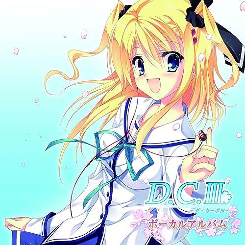D.C.IIIボーカルアルバム