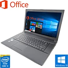 【Microsoft Office 2016搭載】【Win 10搭載】TOSHIBA B554/第四世代Core i3-4000M 2.4GHz/新品メモリー:8GB/新品SSD:120GB/15.6型HD TFTカラー LED液晶/USB 3.0/無線LAN搭載/中古ノートパソコン (SSD:120GB)