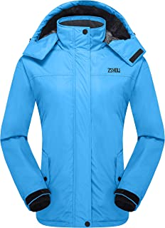 ZSHOW Women's Mountain Waterproof Fleece Ski Jacket Snowboard Windproof Insulated Jacket