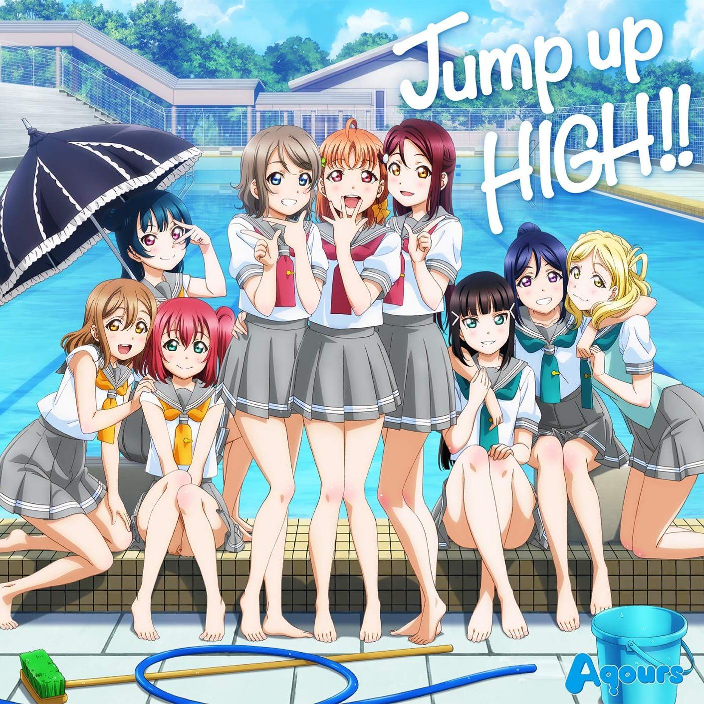 ラブライブ Ipad壁紙 Jump Up High Aqours アニメ スマホ用画像