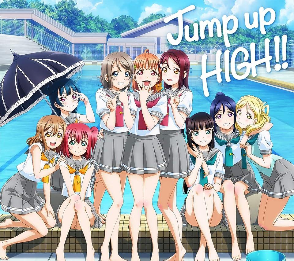 ラブライブ! 『Jump up HIGH!!』Aqours Android(960×854)待ち受け画像