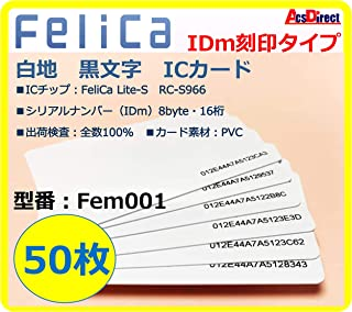 【50枚 IDm16桁 刻印】FeliCa Lite-S RC-S966 ビジネス(業務、e-TAX)用 白地 黒文字刻印 フェリカライトエス