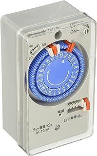 パナソニック(Panasonic) タイムスイッチ 交流モーター式 AC100V用 24時間式 1回路型 TB171N