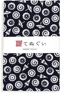 彩(irodori) 小紋手ぬぐい 和傘 ほつれ防止加工あり 33×88cm