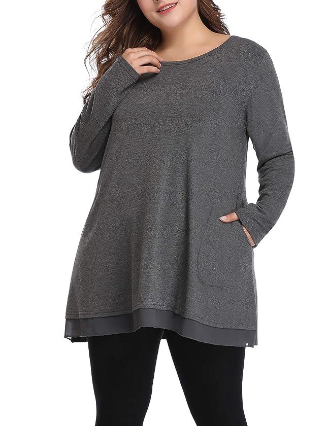 Shiaili Women Plus Size Spring Shirt Graceful Lace Tunic Long Loose Fit Top