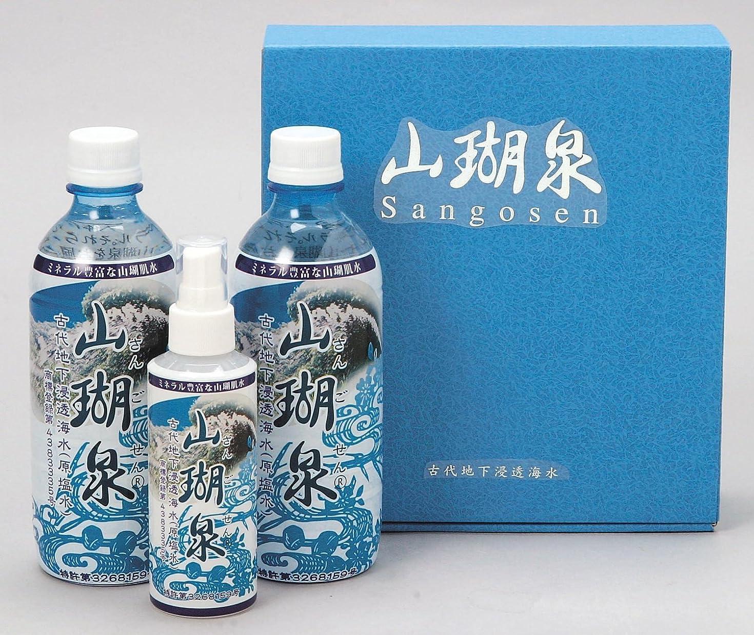 一元化するつぶやき変化する山瑚泉(化粧水)セット