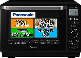 パナソニック エレック オーブンレンジ 26L フラットテーブル 遠赤Wヒーター スイングサーチ赤外線センサー ブラック NE-MS266-K