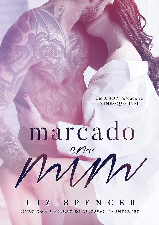 神経衰弱俳句古くなったMarcado em Mim (Portuguese Edition)