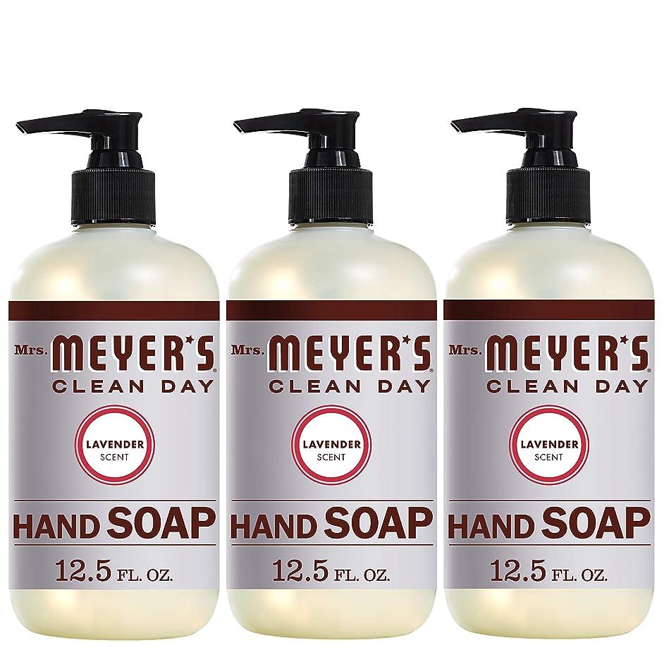 内陸椅子固執Mrs。Meyer 's Clean Day Hand Soap、ラベンダー、12.5?FL OZ