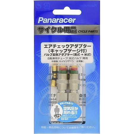 パナレーサー(Panaracer) 用品 エアチェックアダプター [キャップゲージ付き] 2個セット 英式→米式バルブ変換 ACA-2-G