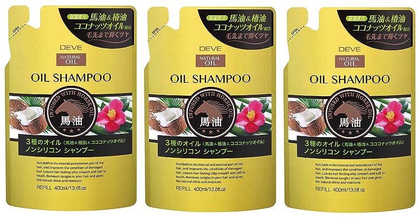 有用疾患どこにも【3個セット】熊野油脂 ディブ 3種のオイルシャンプー(馬油?椿油?ココナッツオイル)400ml×3個