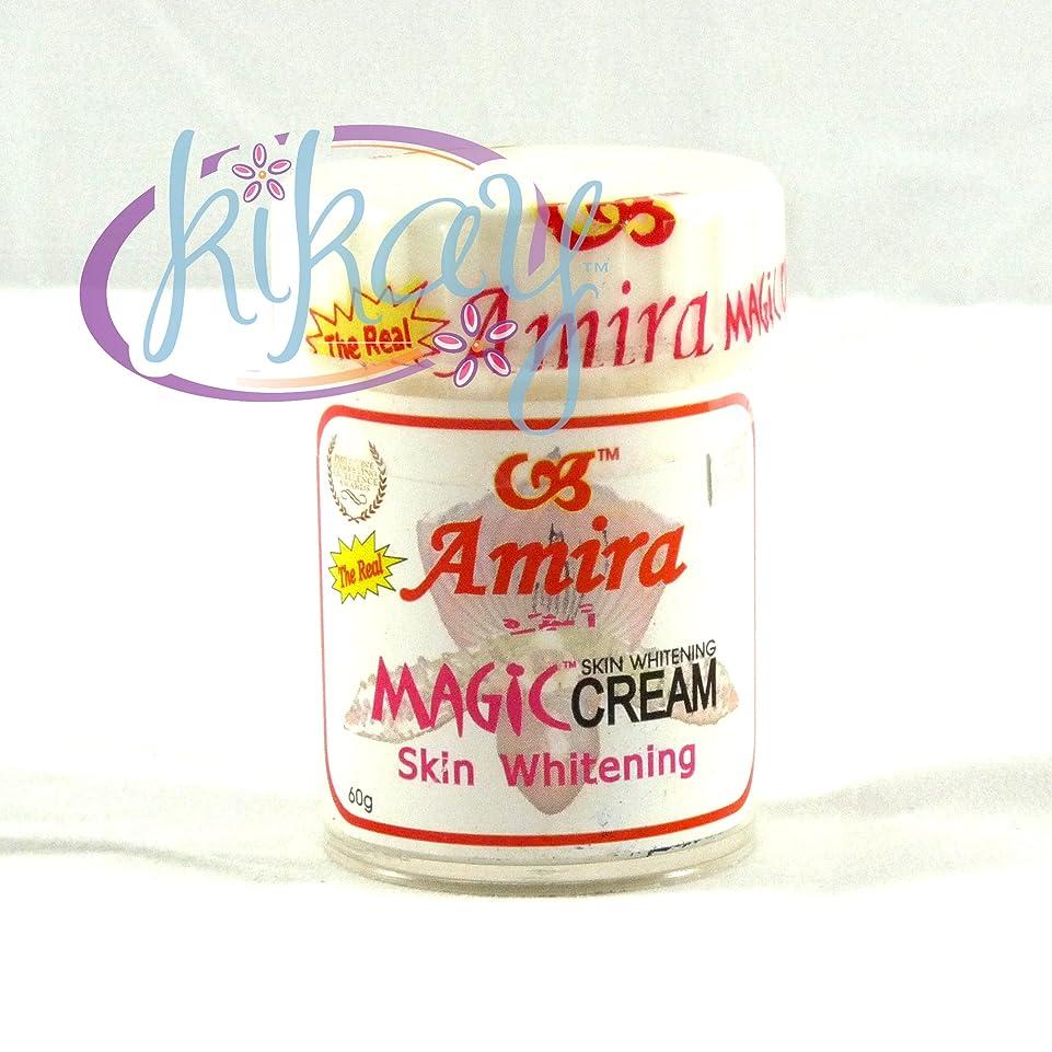 分注するポジティブ聖域AMIRA THE REAL MAGIC CREAM【SKIN WHITENING CREAM 60g】PHILIPPINES〈スキン ホワイトニング クリーム〉フィリピン