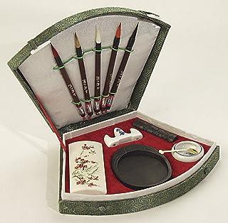 Art Advantage 25821Art Advantage Sumi Ink and Brush Set, 12-Piece