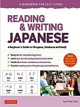 Reading & Writing Japanese: A Workbook for Self-Study: A Beginner's Guide to Hiragana, Katakana and Kanji (Free Online Aud...