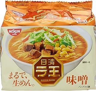 Nissin - Raoh Japanese Instant Ramen Noodles Miso 17.1oz (For 5 Bowls)
