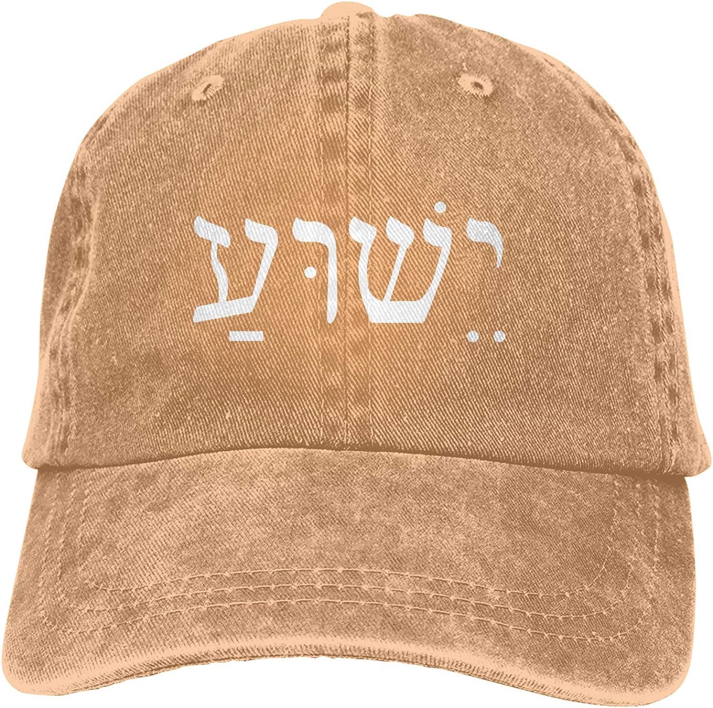 Yeshua Jesus in Hebrew Hat,Adjustable Baseball Cap Washable Cotton Trucker Cap Dad Hat Unisex