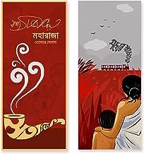 Shires Bengali Satyajit Roy (Maharaja) and Pather Panchali Printed Paperback Bookmark