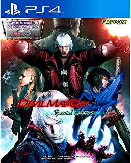 devil may cry 5 japanese