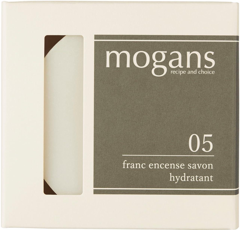 臭いできた安定したmogans ハンドメイドソープ フランクインセンス サヴォン ハイドロタント