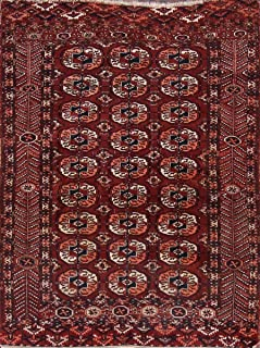 300 Knots Antique Geometric Bokhara Afghan Oriental Area Rug Carpet (4' 8'' X 3' 7'')