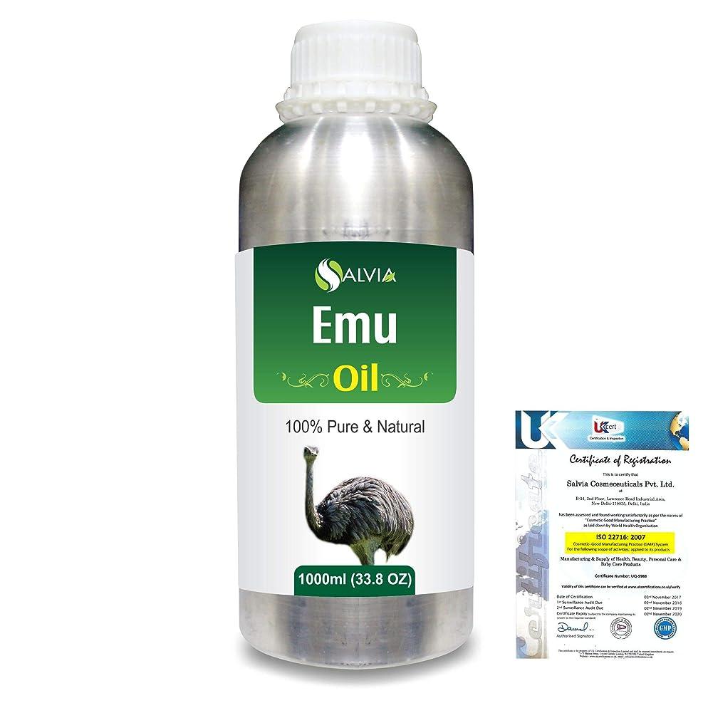私たち脆い聴覚Emu 100% Natural Pure Oil 1000ml/33.8fl.oz.