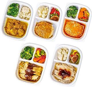 GOFOOD ゴーフード 低糖質 弁当[5食] ブロッコリー チキン ハンバーグ ステーキ カレー 冷凍弁当 お弁当 糖質制限 糖質カット 冷凍食品 ダイエット健康