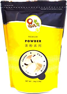 Qbubble Tea Powder Coconut Powder, 2.2 Pound