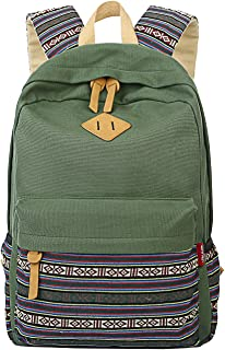 army style school backpack