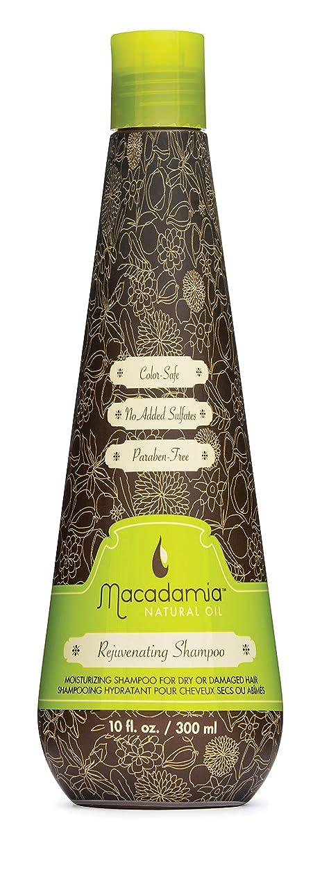 条約冷淡な受信機マカダミア MNOシャンプー 300ml ?Macadamia NATURAL OIL Shampoo?