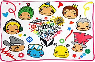 Hey! Say! JUMP COUNTDOWN LIVE 2015-2016 JUMPing CARnival Count Down 公式グッズ ブランケット