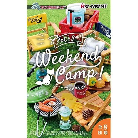 Let's go! Weekend Camp! BOX商品 1BOX=8個入、全8種類