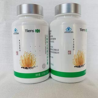 New Packing 2 Bottles Tiens Cordyceps Capsules Enhanced Immunity 100cap/bottlles