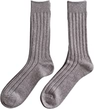 千代治のくつ下 上質シンプル ビジネスソックス(紳士靴下) 厚手 日本製 2足組
