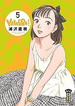 Yawara - Tome 5