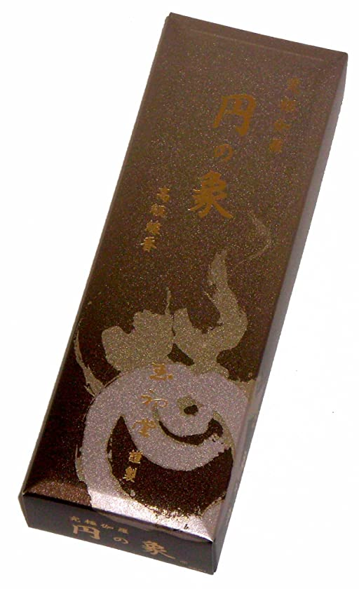 折成長する樹皮玉初堂のお香 円の象 短寸