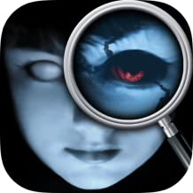 8½ Horror: Hidden Object - The Official Movie Game