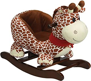 Charm Company Gerry Giraffe Rocker