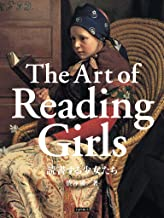 The Art of Reading Girls: Beautiful Girl Paintings (Japanese Edition)