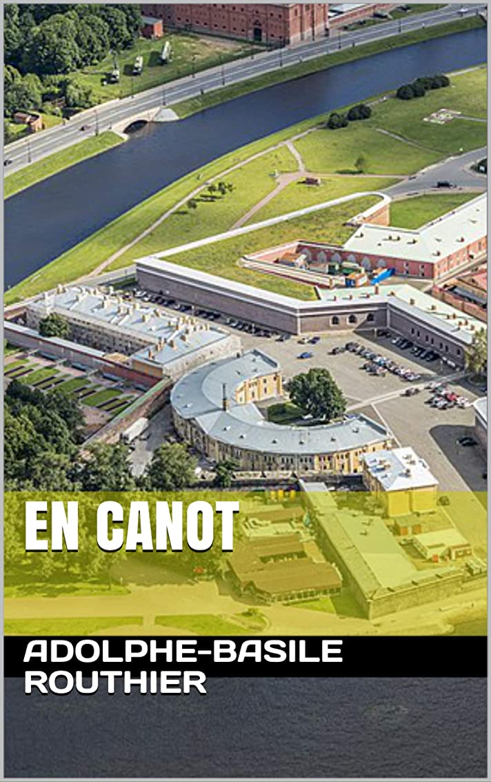レベル固有のレギュラーEN CANOT (French Edition)
