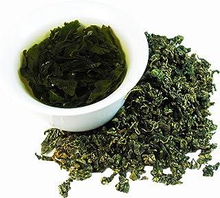 Jiaogulan Tea Gynostemma pentaphyllum 100% Natural Adaptogen Immortality Herb – Caffeine Free – 1lb Tea