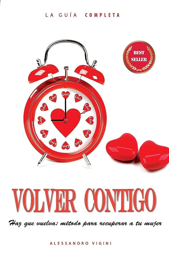 火曜日つづり現代のVolver Contigo - Haz que vuelva: método para recuperar a tu mujer (Spanish Edition)