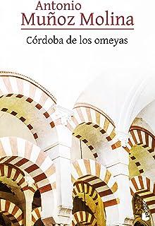 Córdoba de los omeyas: 4 (Biblioteca Antonio Muñoz Molina)