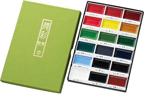 Kuretake Gansai Tambi 18 Colours Watercolor Paint Set